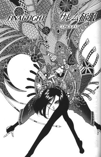 manga031